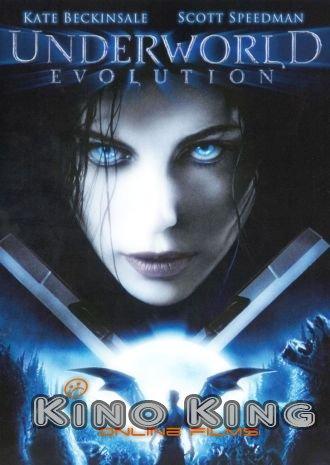Другой мир 2: Эволюция