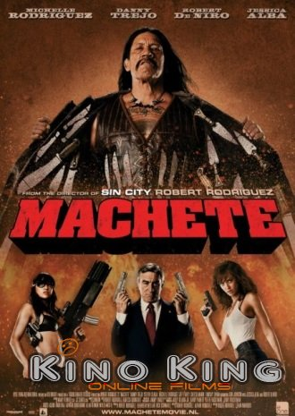 Мачете / Machete, 2010
