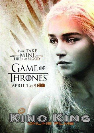 Игра престолов (1, 2, 3, 4, 5, 6 сезон)