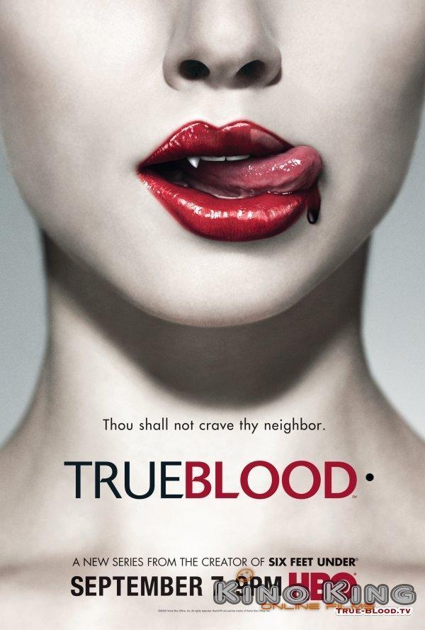 Настоящая кровь (1,2,3,4,5,6 сезон)