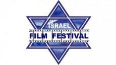 В Киеве стартовала Неделя израильского кино