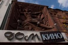 Красноярские кинотеатры приглашают посмотреть мультфильмы и ретро-классику под открытым небом