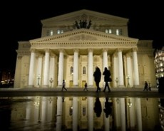 Большой театр начинает гастроли в США с балета Жизель