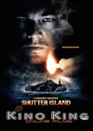 Остров проклятых